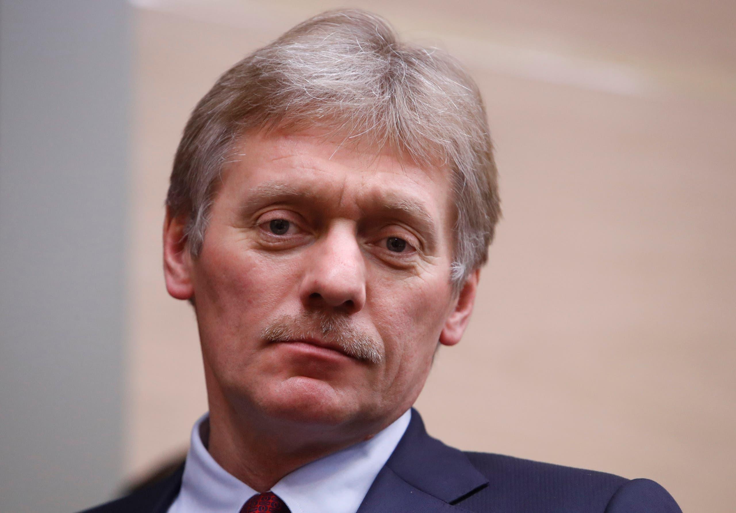 Kremlin spokesman Dmitry Peskov (AFP)
