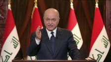Iraqi president receives phone call from UN's Guterres: Iraqi state TV