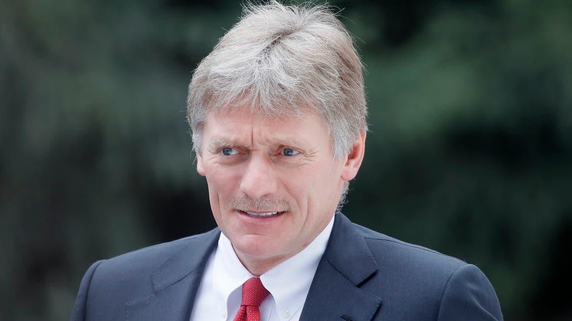 Kremlin spokesman Dmitry Peskov AFP