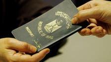 عراقی شہری دو ماہ کے لیے ویزے سے مستثنا، ایران کے فیصلے کے پیچھے کیا راز ؟