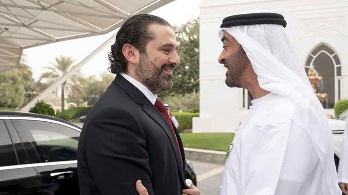 Lebanon PM Saad Hariri and Sheikh Mohamed bin Zayed (WAM)