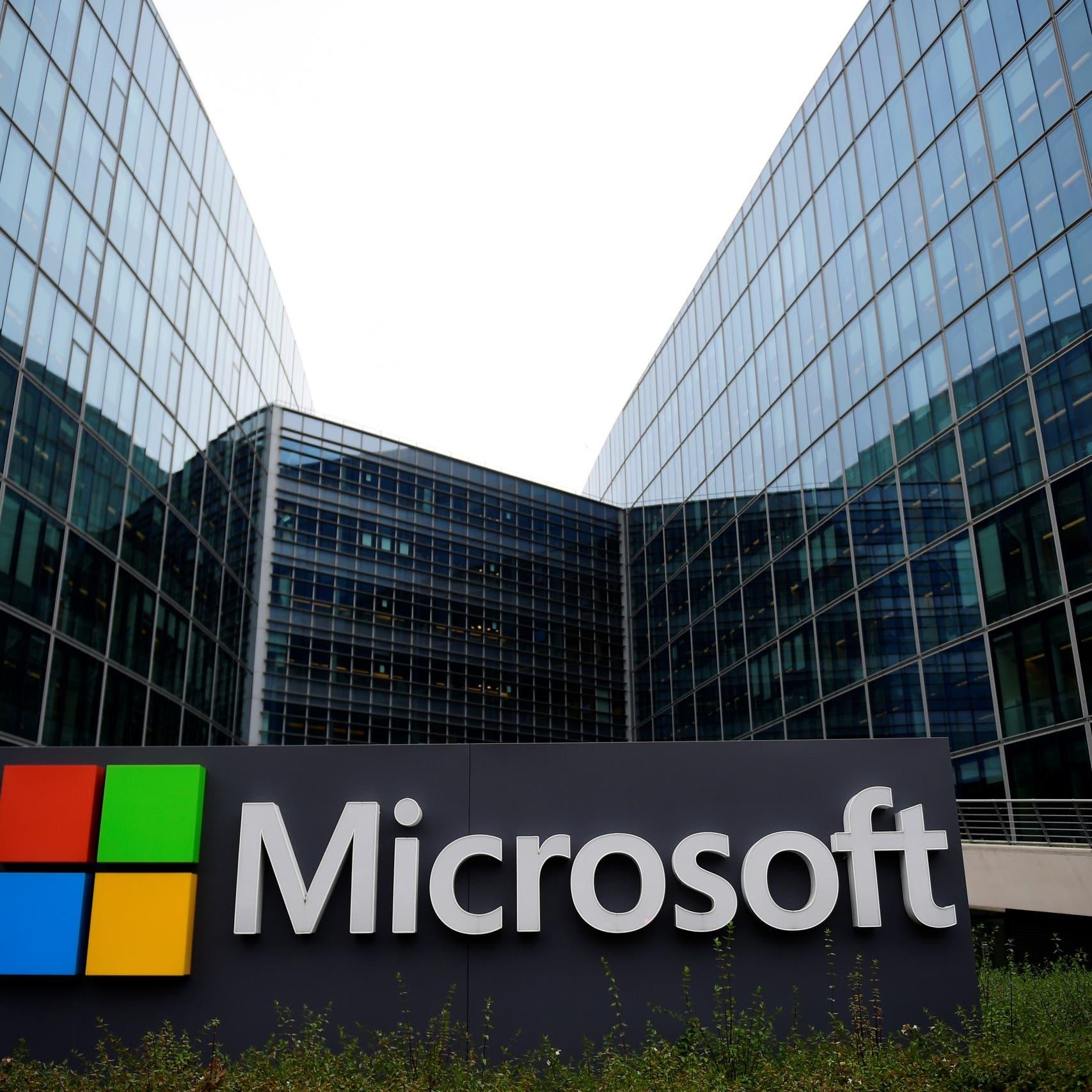 مايكروسوفت تؤكد استمرار مباحثات الاستحواذ على