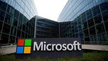 موظف في مايكروسوفت يختلس ملايين الدولارات