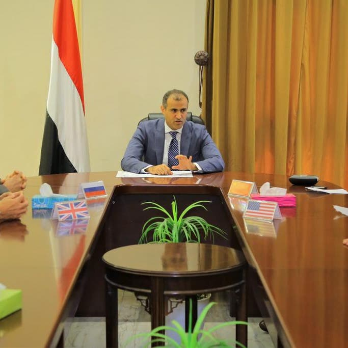 أعضاء مجلس الأمن الدائمون: ندعم جهود السعودية في اليمن
