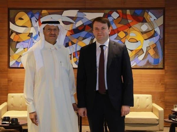 وزير الطاقة السعودي يبحث استقرار سوق النفط مع روسيا
