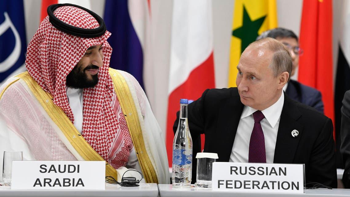 MBS Putin AP