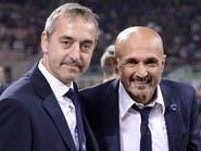 """ميلان يستعد لإقالة جيامباولو.. وموافقة سباليتي مرهونة بـ""""إنتر"""""""