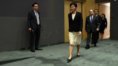 زعيمة هونغ كونغ تلوح باللجوء لبكين لمواجهة الاحتجاجات