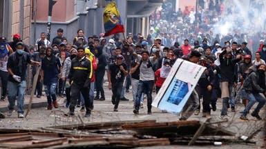 احتجاجات تهز الإكوادور..  والرئيس: محاولة انقلاب