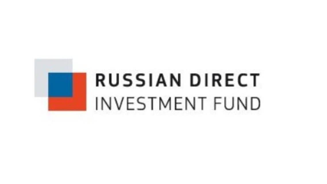 صندوق روسيا للاستثمار المباشر