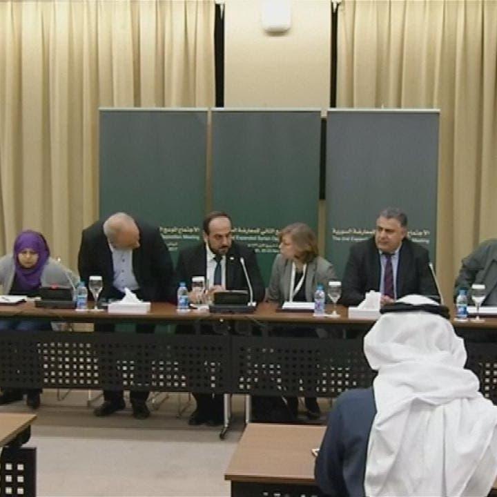 اجتماع موسع بين هيئة التفاوض السورية واللجنة الدستورية