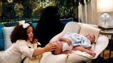 التوأم السيامي الليبي.. شاهد فرحة أب بفصل طفليه