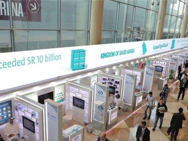 32 شركة سعودية تستعرض منتجاتها بمعرض جايتكس 2019