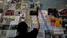 Taiwan expels Chinese tourist for damaging 'Lennon Wall'