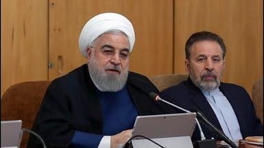 """روحاني: مخاوف تركيا مشروعة لكن """"الصفقات السرية"""" مرفوضة"""
