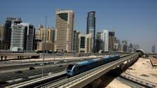 UAE's Etihad Rail awards $436 mln contract to Hitachi Rail