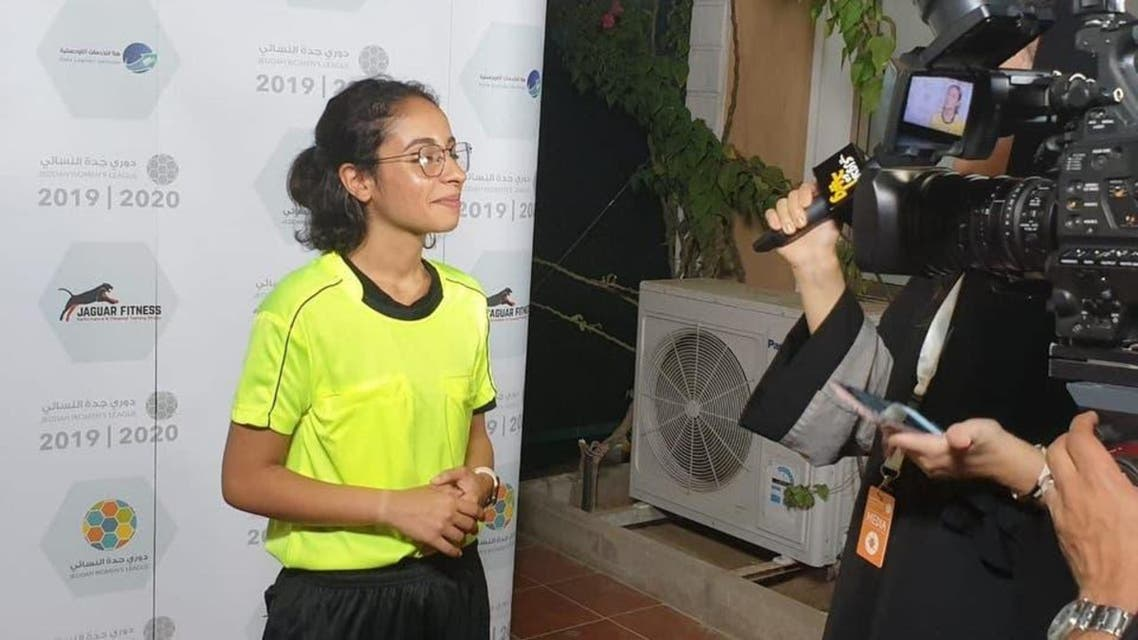 KSA: female referee in football
