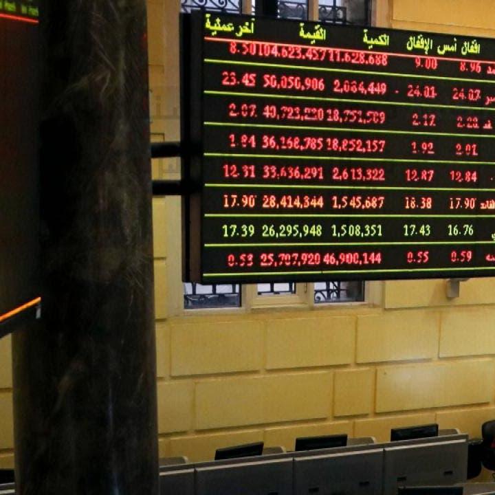المنير: تطبيق ضريبة الأرباح الرأسمالية بمصر يحقق العدالة