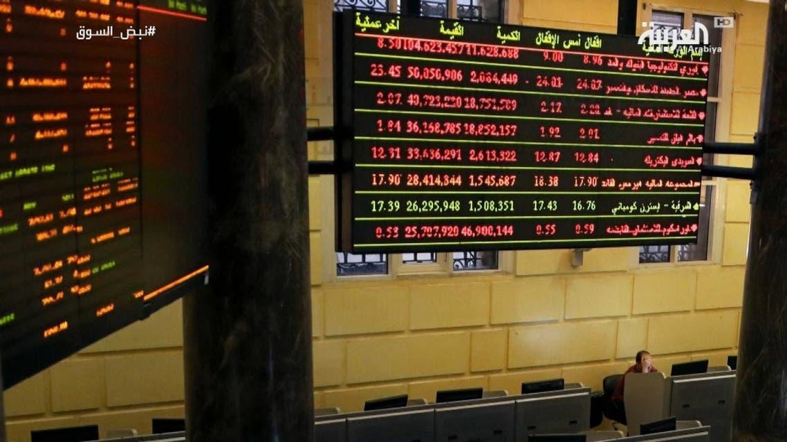 فيلر كم ستبلغ رسوم تداولات البورصة المصرية؟