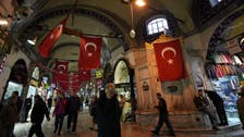 Turkey's military offensive in Syria poses economic risks: S&P