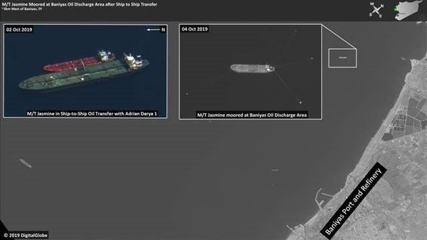 Pompeo says oil from the Adrian Darya 1 tanker offloaded in Syria
