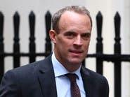 وزير خاريجة بريطانيا: صواريخ الحوثي تهدد السلام
