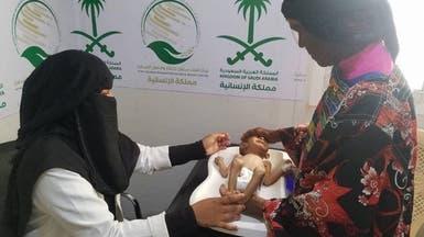 عيادات مركز الملك سلمان تقدم خدمات طبية طارئة بالحديدة