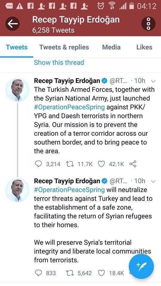 تعريدة أردوغان بالانجليزية