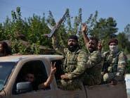 """""""الكرملين"""" يطالب كل الأطراف بضبط النفس في سوريا"""