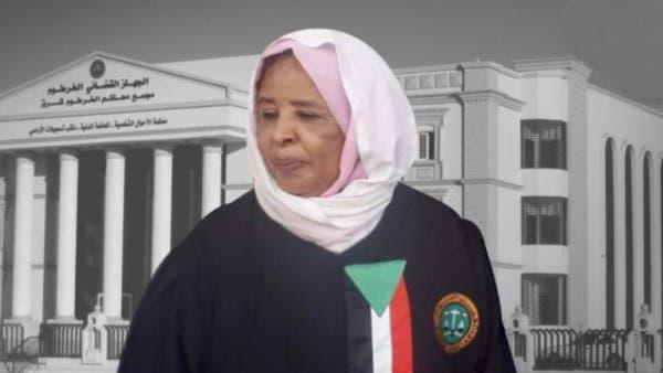 تعرف إلى أول رئيسة قضاء في تاريخ السودان