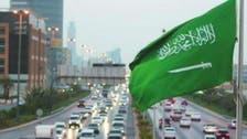 السعودية تستهدف 70% استثمارات خاصة بالنقل بحلول 2020