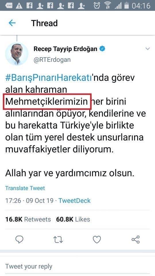 تغريدة أردوغان بالتركية