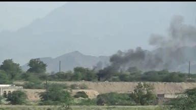 شاهد.. انفجار مخزن أسلحة حوثية في حي سكني بالحديدة