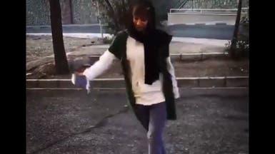 """إيران تعتقل 3 شابات.. والتهمة """"رقص على إنستغرام"""""""