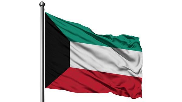 الكويت: الهجوم التركي شمال سوريا تهديد لأمن المنطقة