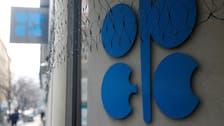 OPEC, Russia pact falls apart over coronavirus strategy discord, oil falls 10%