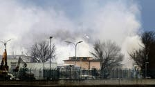 Five injured in Explosion at waste plant near Austria's Linz Airport