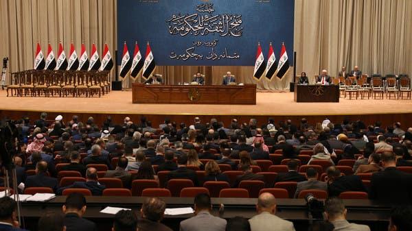 الخلافات تطيح بجلسة برلمان العراق حول قانون الانتخابات