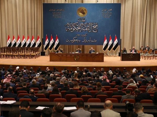 العراق.. تعديل وزاري على طاولة البرلمان