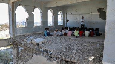 30 ألف انتهاك حوثي للتعليم.. تجنيد أطفال وعنف ومقابر
