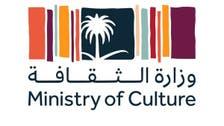 وزير الثقافة السعودي يكشف عن الابتعاث الثقافي
