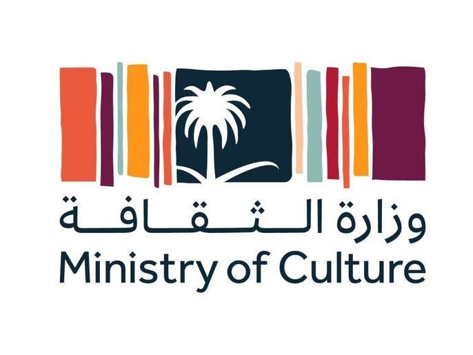 الثقافة السعودية تطلق مبادرة الجوائز الثقافية الوطنية