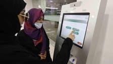 سرپرست کی شرط کے خاتمے پر 14 ہزار سعودی خواتین نے پاسپورٹس بنوا لیے