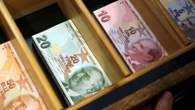 الليرة التركية تهبط 1%  بعد استقالة وزير الداخلية