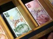 تركيا تحظر تداول الليرة على 3 بنوك بعد هبوط قياسي