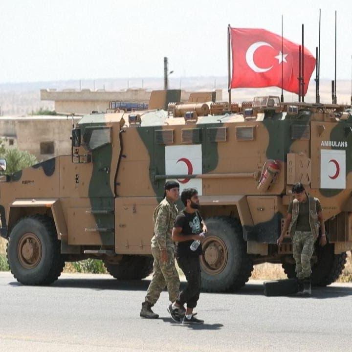 تركيا تستعد للانسحاب من مناطق النظام السوري