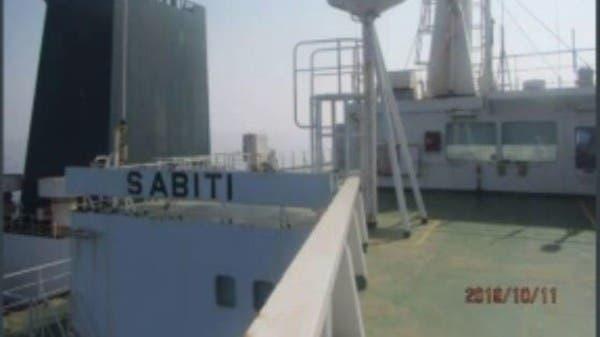 الشركة الإيرانية تكذب رواية استهداف ناقلتها بصاروخ من السعودية