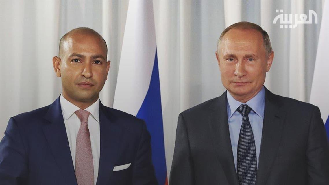 Vladimir Putin Mohammed Tomaihi Al Arabiya