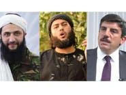 """مستشار أردوغان يدعو """"النصرة"""" للقتال بالجبال والرقة وحمص"""