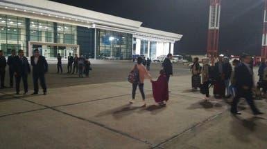 العراق يعيد لأوزبكستان 64 طفلاً من أسر المتطرفين